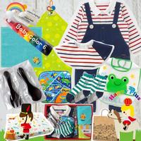 男の子出産祝い 1歳用のマリンカバーオールとSassyタオルセット