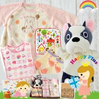 女の子出産祝い 秋冬ふわふわベビー服とベビー用品3千円セット