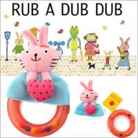 モンスイユ Rub a dub dub ベビーガラガラ(ピンク)