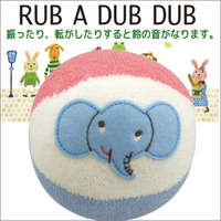 Rub a dub dub 日本製 ベビーミニボール(ブルー)