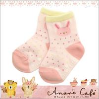 モンスイユ anano cafe ベビージャガードソックス(ピンク)