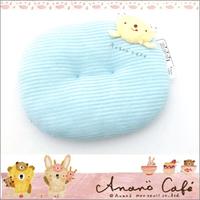 モンスイユ anano cafe べビーマクラ(ブルー)