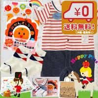 男の子出産祝い マリンベビー服と人気の絵本「みかんオレンジ」セット