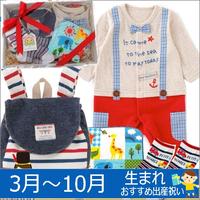 男の子出産祝い サスペンダー風カバーオール(レッド)&ベビーリュックセット