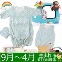男の子出産祝い 日本製ベビー服Wafuとおもちゃセット