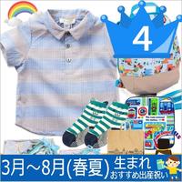 男の子出産祝い&1歳お祝い 春夏のおでかけベビー服とリュックセット