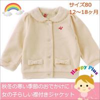 衿付きジャケット (ピンク/ベージュ)