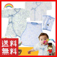 D BY DADWAY 日本製ベビー服 4点出産祝いセット