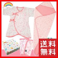 D BY DADWAY 日本製ベビー服 出産祝いセット(ハミングバード)