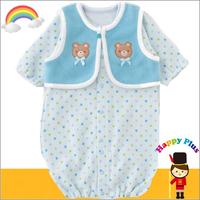 ベスト付き(クマ) 新生児2Wayベビー服 (0歳~6ヶ月)