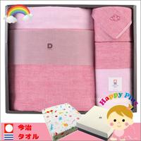 女の子 出産祝い&内祝い D BY DADWAY 今治ガーゼタオル3点セット(Lサイズ/ピンク)
