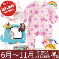女の子 出産祝い ふわふわ防寒ベビー服(ピンク)とおもちゃセット