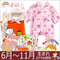 女の子出産祝い 秋冬用ベビー服と絵本「しろくまちゃんのほっとけーき」セット