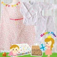出産祝い女の子 生後3ヶ月以内に贈るスペイン製ベビー服と授乳ケープセット