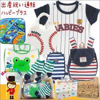 野球ユニフォームベビー服出産祝いセット