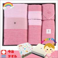 女の子 出産祝い&内祝い D BY DADWAY 今治ガーゼタオル5点セット(ピンク)