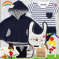 男の子出産祝い ボーダーベビー服とリバーシブルマントセット