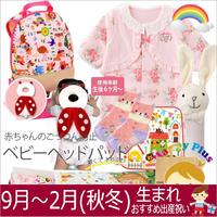 女の子出産祝い ベスト付き花柄ベビー服(ピンク)とベビー用品セット