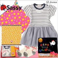 女の子出産祝い・1歳お祝い D.fesenseワンピースとベビー用品セット