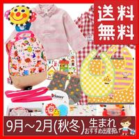 女の子出産祝い sassyベビー用品とすくすく成長応援セット