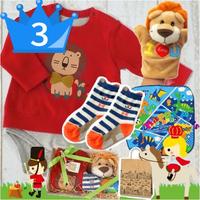おすすめ男の子出産祝い3位 ライオンベビー服とライオンパペット人形セット