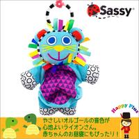 sassy サッシー ミュージカル・ライオン