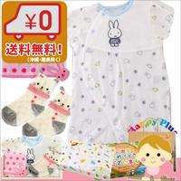 女の子出産祝い ミフィー2Wayベビー服セット