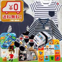 新元号記念割引 送料無料(沖縄・離島除く) 男の子出産祝い 育児に嬉しいベビー服ギフトセット