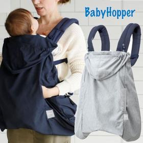 Baby Hopper エルゴベビー用ウェザーカバー/グレー