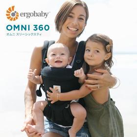 Ergobaby エルゴベビー・ベビーキャリア OMNI(オムニ) 360/ブラック