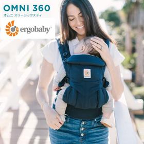 Ergobaby エルゴベビー・ベビーキャリア OMNI(オムニ) 360/ミッドナイトブルー