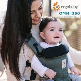 Ergobaby エルゴベビー・ベビーキャリア OMNI(オムニ) 360/カーキ