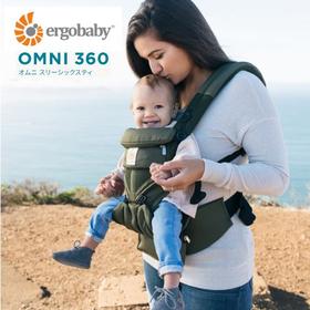 Ergobaby エルゴベビー・ベビーキャリア OMNI(オムニ) 360 クールエア/カーキ