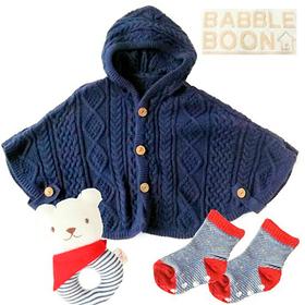 男の子5千円出産祝い BABBLE BOONベビーマントと絵本「ぼうしとったら」セット