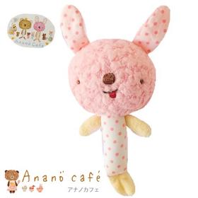 anano cafe(アナノカフェ) ベビーマスコット(ピンク)
