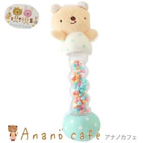 anano cafe(アナノカフェ) ベビースティックビースラトル