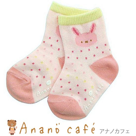 anano cafe(アナノカフェ) ベビージャガードソックス(ピンク)