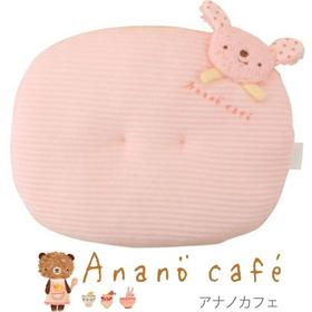 anano cafe(アナノカフェ) ベビーマクラ