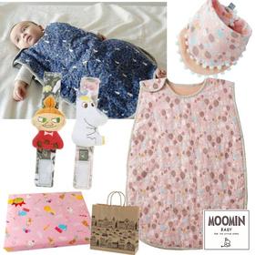 女の子出産祝い ムーミン 1万円ベビー用品セット