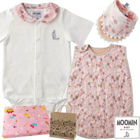 女の子出産祝い ムーミン ベビー服3点セット