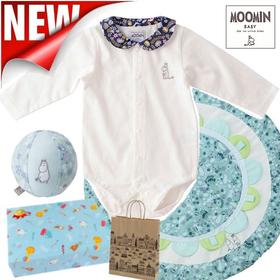 男の子出産祝い ムーミン 赤ちゃんと遊ぶベビー用品セット