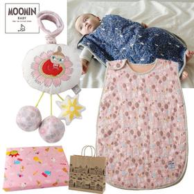 女の子出産祝い ムーミン 中綿入りスリーパーとおもちゃ2点セット