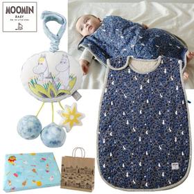 男の子出産祝い ムーミン 中綿入りスリーパーとおもちゃ2点セット