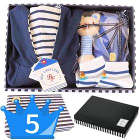 おすすめ男の子出産祝い5位 通年贈ることができるリバーシブルマントセット