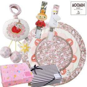 女の子出産祝い ムーミン ベビー用品3点セット