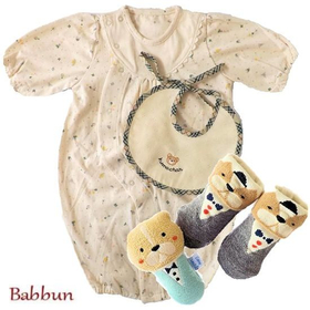Babbunベビー服と嬉しい育児用品 男の子出産祝いセット