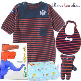 男の子出産祝い ベビー服3点と絵本「ぞうくんのさんぽ」セット