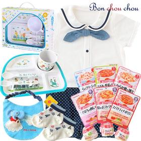 男の子出産祝い マリンベビー服とシェモア食器と離乳食9食セット