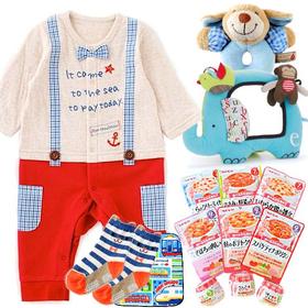 男の子出産祝い サスペンダー風ベビー服とおもちゃ、離乳食9食セット