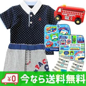 男の子出産祝い・1歳お祝い ボンシュシュマリン半袖ポロシャツギフトセット